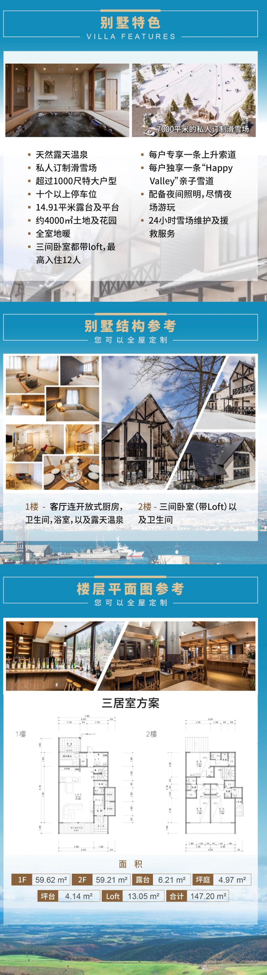 0419-二世谷长海报-01_meitu_2.jpg